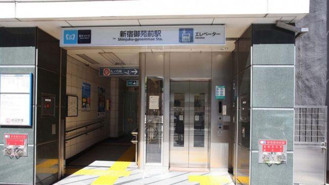 Stasiun Shinjuku Gyoenmae