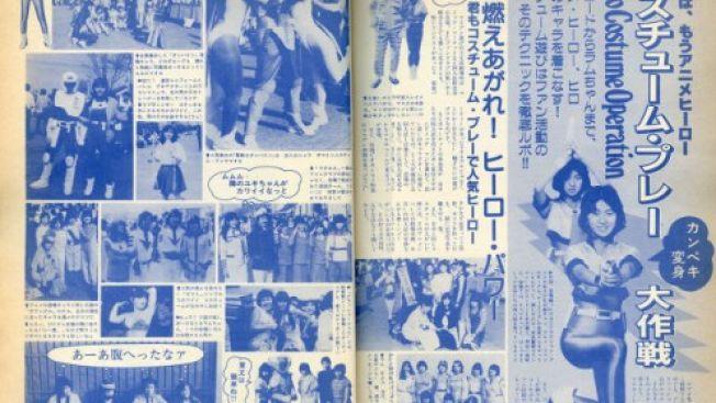 publikasi pertama cosplay di majalah