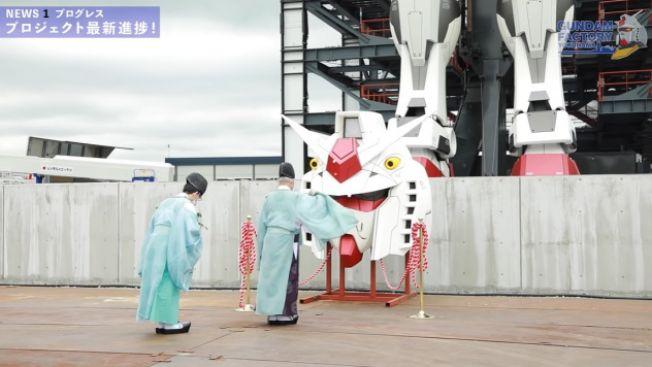 RX-78 Gundam Yokohama japanesestation.com