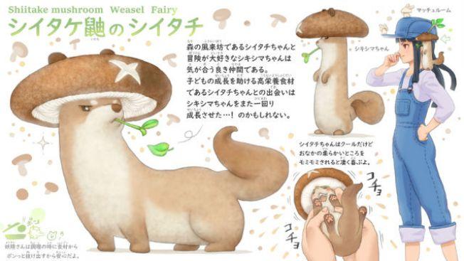 Ilustrasi hewan dan sayuran