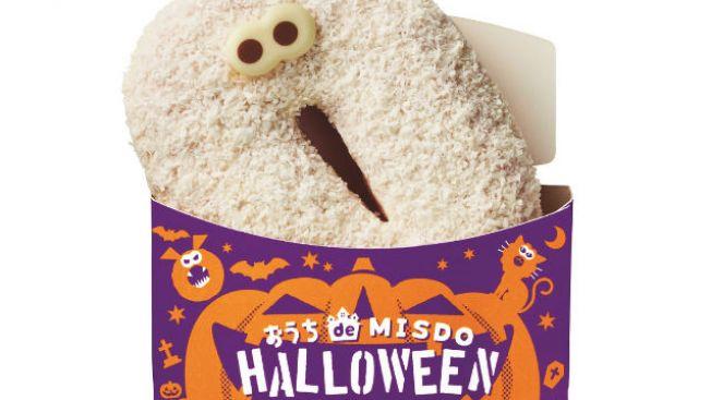 surprised ghost mister donut