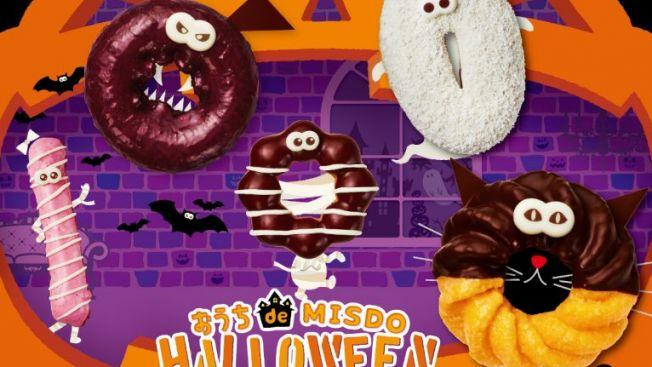 mister donut halloween