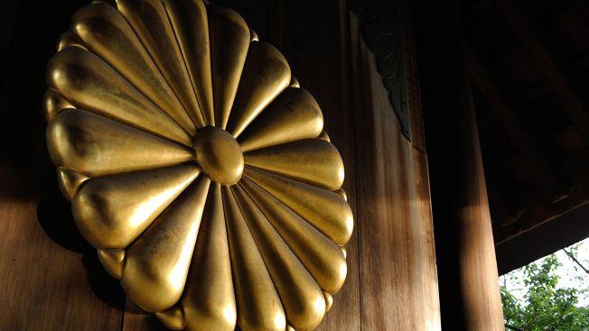 Chrysantemum sebagai cap kaisar