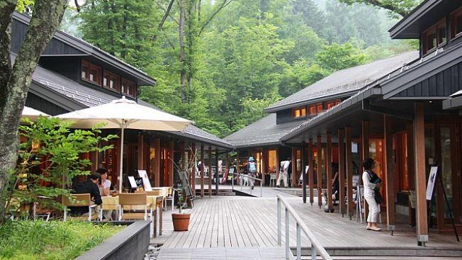 naka-karuizawa