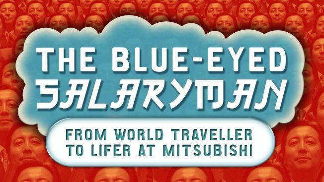 blue-eyed salaryman