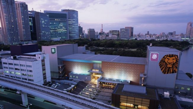 Shiki Theatre