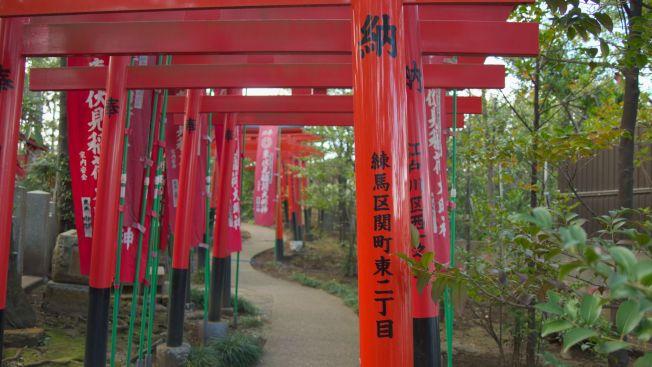 Higashi Fushimi Inari