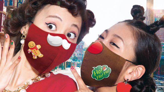 Happy Deco Masks