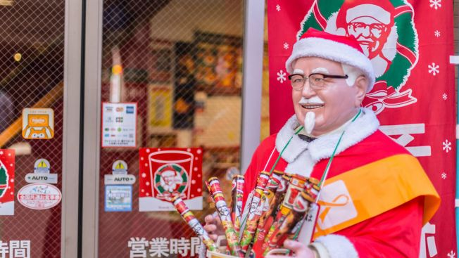 KFC edisi natal