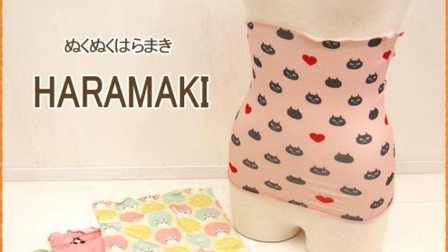 Haramaki