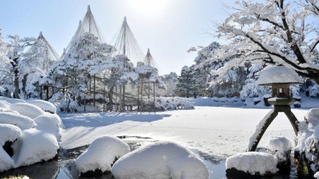 Taman di Jepang