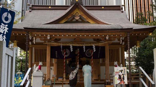 Fukutoku Jinja