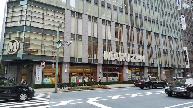 Maruzen Bookstore