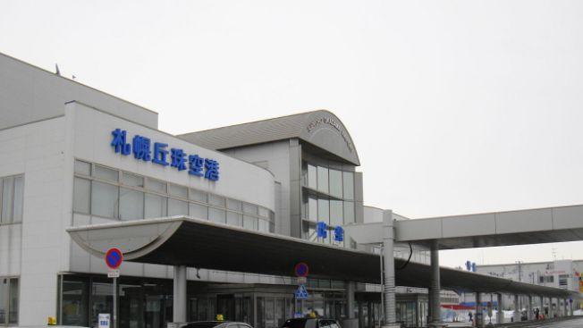 Bandara Okamada
