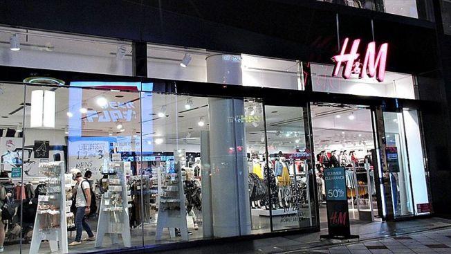 H&M Jepang