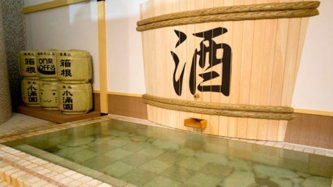 onsen sento jepang vr sake japanesestation.com