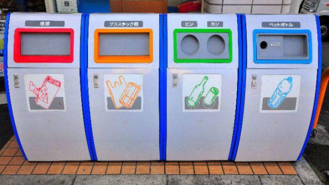 tempat sampah daur ulang jepang japanesestation.com