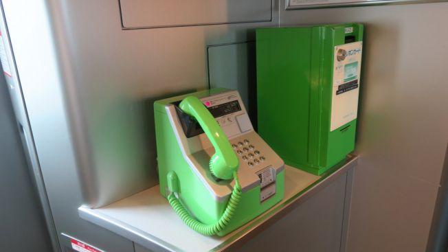 telepon umum shinkansen jepang dihapus musim panas ini japanesestation.com