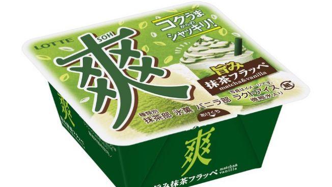 Inilah dessert rasa matcha terbaik 2021 japanesestation.com