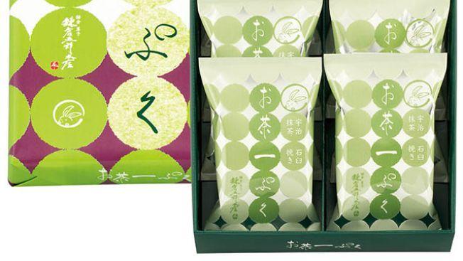 Manisan Jepang Matcha Latte