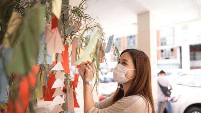 Merayakan Tanabata di saat Pandemi
