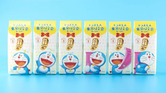 Tokyo Banana Doraemon Edition