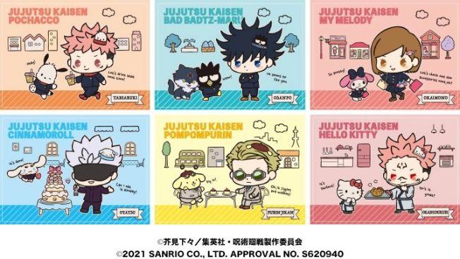 Jujutsu Kaisen x Sanrio