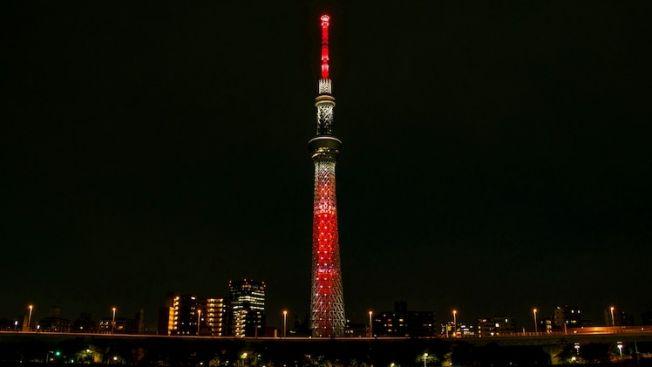 Tokyo Skytree x Demon Slayer