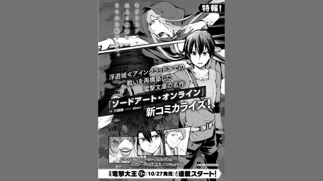 Manga Sword Art Online Progressive