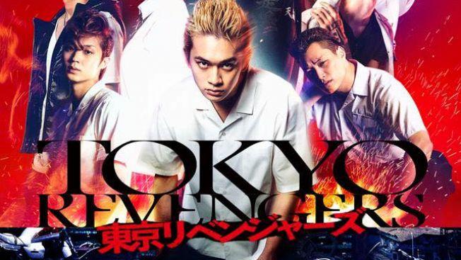 Live-Action Tokyo Revengers