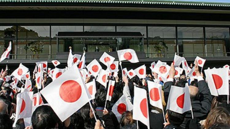 5 Fakta Menarik Mengenai Bendera Jepang Berita Jepang Japanesestation Com