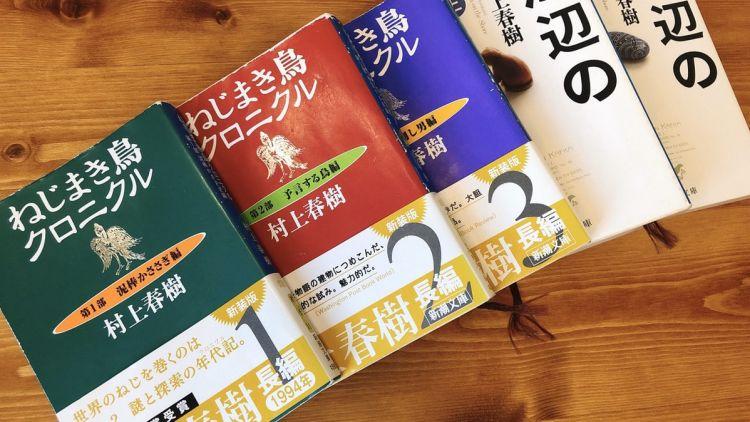 Novel Jepang | Indowebnovel
