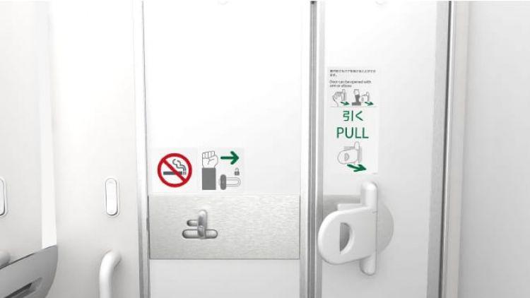 ANA Terapkan Pintu Toilet Bebas Genggam Pertama di Dunia | Berita Jepang Japanesestation.com