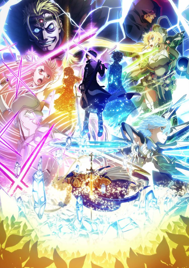 sao anime streaming