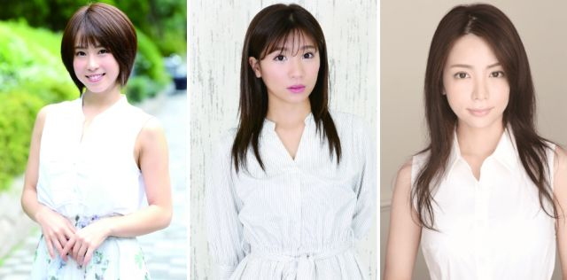 Minori Inudo, Aya Hazuki dan Miu Nakamura  (soranews24.com)