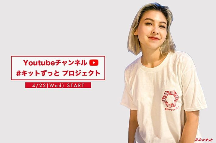 Jennifer Mila Hasegawa (grapee.jp)