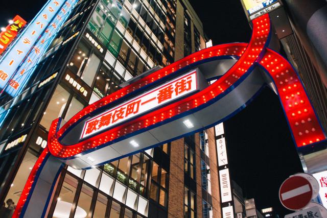 Kabukicho, tempat ditemukannya polisi yang mengusir orang-orang (soranews24.com)