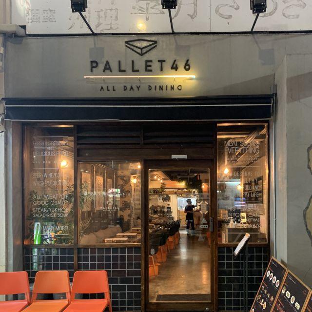 Restoran PALLET46 (soranews24.com)