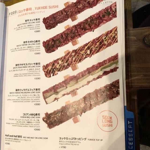5 Varian Sushi Yukhoe (soranews24.com)