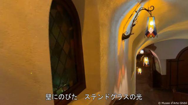 Keadaan Museum Ghibli ketika hari mulai gelap. (soranews24.com)