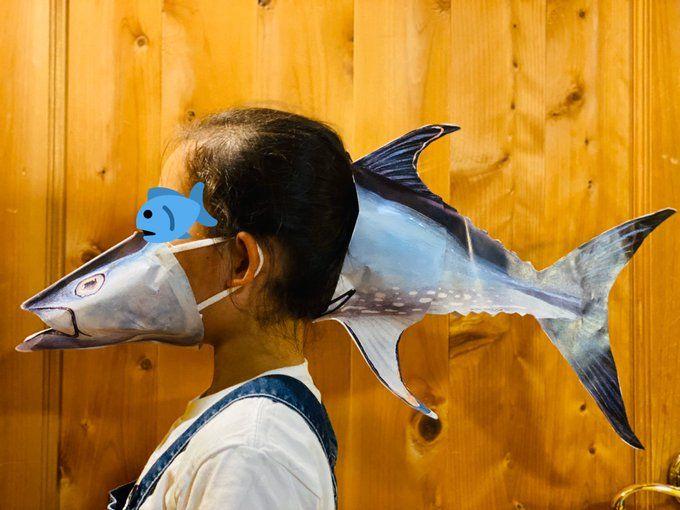 Masker tuna 3D populer di kalangan anak-anak (twitter.com/kinkidaigakuPR)