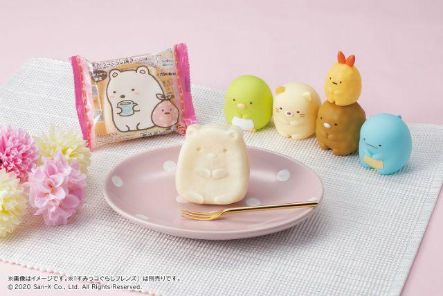 Shirokuma Milk Mochi (grapee.jp)