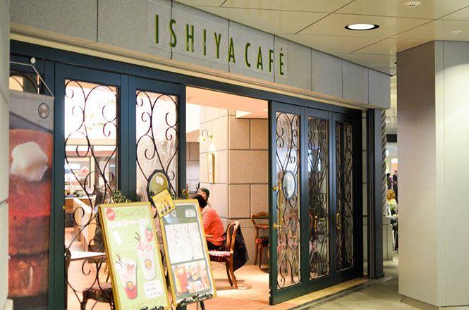 Ishiya Cafe (good-hokkaido.info)