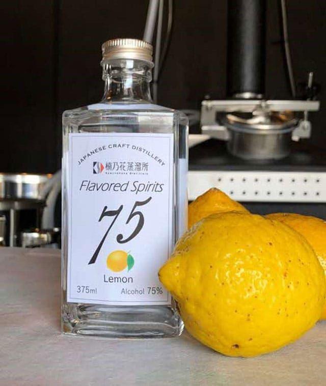 Kusunohana Flavored Spirits 75 (grapee.jp)