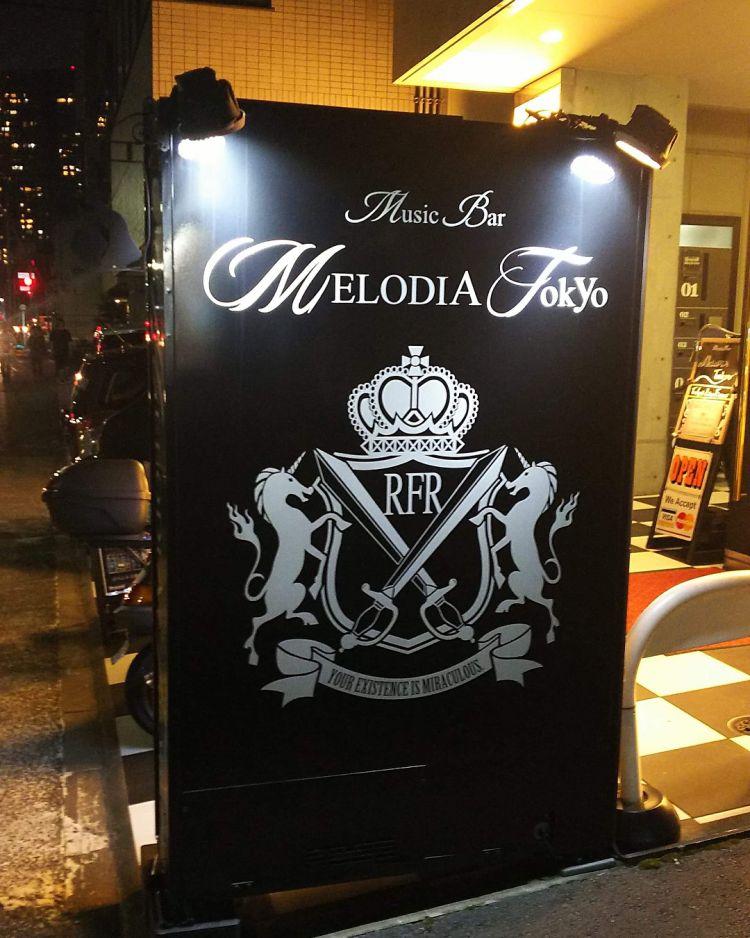 Music Bar Melodia Tokyo (insatgram: yagoocci)