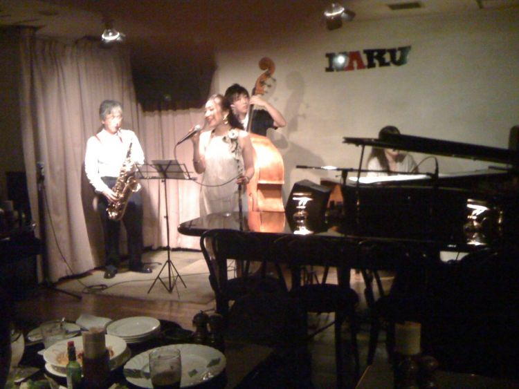 Naru Live Jazz House (commons.wikimedia.org)