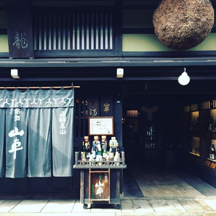 Sake dari Harada Sake Brewery (tsunagujapan.com)