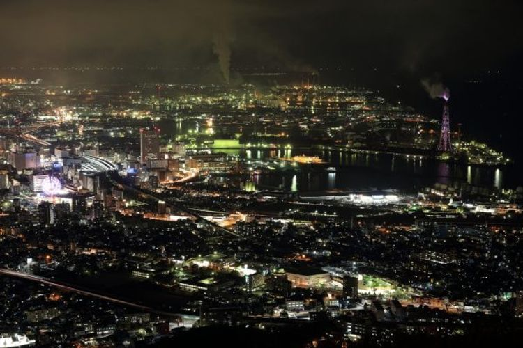 Gunung Komonji (tsunagujapan.com)