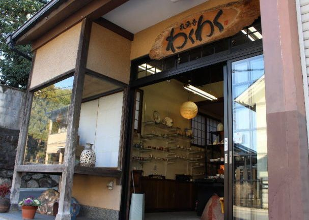Showroom Wakuwaku (livejapan.com)