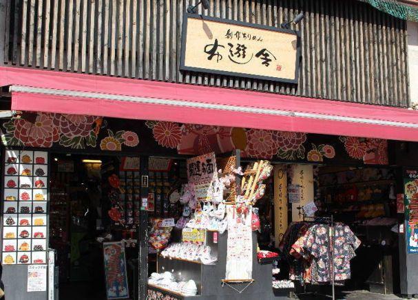 Fushimi Fuyusya (livejapan.com)